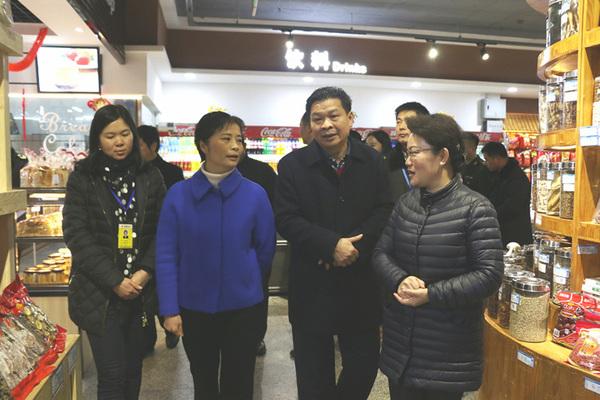 云浮市副市长何婧率队开展春节前食品安全检查.jpg